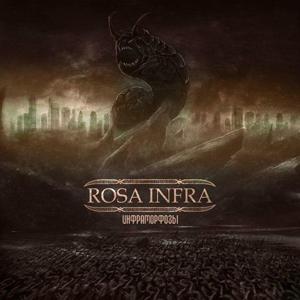 ROSA INFRA - Инфраморфозы (2013)                 ARTIFICIAL SUN